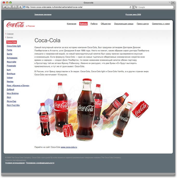 international business the coca cola company essay Custom the coca-cola company's business strategy essay paper writing service buy the coca-cola company's business strategy essay paper online the coca-cola company is a leading soft drink and beverage manufacturer and marketer with a footprint in every part of the globe.